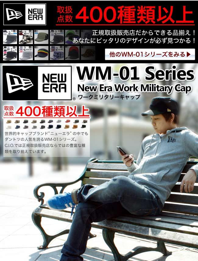 ニューエラ ワークミリタリーキャップ New Era Work Military CapWM01